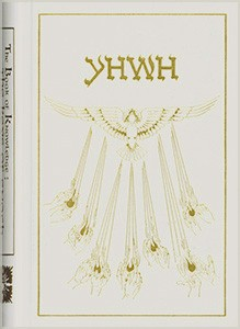 The Book of Knowledge: The Keys of Enoch by Dr. J. J. Hurtak